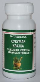 Сукумара кватха 100 таб, кашая, гинекологические заболевания, нарушениях менструального цикла, климаксе, запор