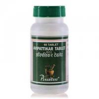 Авипаттикар, 60 таб- снижает повышенную кислотность, устраняет изжогу и помогает при несварении