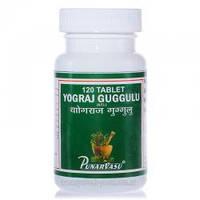 Йогарадж гуггул, гугул (Yogaraj Guggulu), 500 мг, 120 таб, комплексне очищення