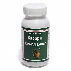 Касари таблетки (Талисапатра) - кашель и бронхит