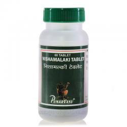 Нишамалаки (ниша амалаки) - иммунитет, омоложение, диабет - 100 таб. 100 таб