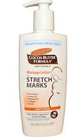 Формула з маслом какао, масажний лосьйон проти розтяжок, лосьйон для тіла, 8,5 рідкої унції (250 мл)