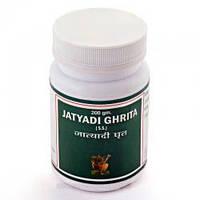 Джатьяди грита (Jatyadi grita), псориаз, язвы и труднозаживающие раны 200 г.