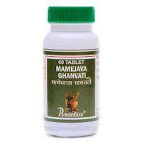 Мамаджева екстракт - гірка гарбуз - вироблення інсуліну, при діабеті, 60 таб