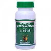 Чанданади Ваті (Chandanadi vati) астма, кашель, геморой, діабет, сечостатева система, 60 таб
