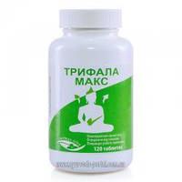 Трифала Макс (Triphala Max), 120 таб, омоложение, очищение, иммунитет