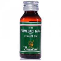 Иримедади таил, Еримидади, Еremidadi tail - зубная боль, воспаление десен, кариес, пародонтоз