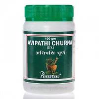 Авипати чурна, 100 гр - снижает повышенную кислотность, устраняет изжогу и помогает при несварении желудка