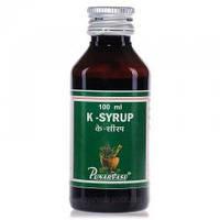 К-сироп K-SYRUP, концентрированный сироп от кашля, 100 мл