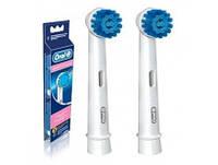 Насадка Oral-B для электрической зубной щетки Sens EBS17 2 шт.