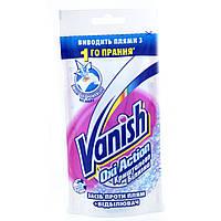 Жидкое средство VANISH WHITE для удаления пятен для белого 100 мл
