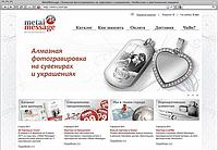 Разработка web сайта, создание сайта компании.