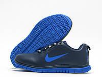 Кроссовки детские Nike Free Run темно-синие (найк фри ран)