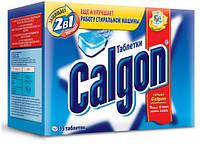 CALGON 2 in 1 Средство для смягчения воды в стиральных машинах в таблетках 35 шт