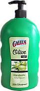 Жидкое мыло с экстрактом Оливы с глицерином Gallus Olive Handseife Enthalt Glycerin 1L