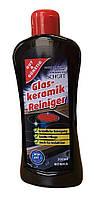 Средство для очистки Glaskeramik Reiniger 300ml