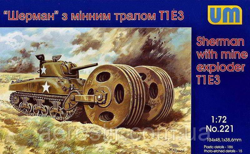 Танк 'Шерман' с минним тралом Т1Е3        1\72   UM 221