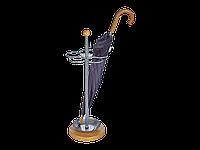 Зонтовница серого цвета Signal Luna