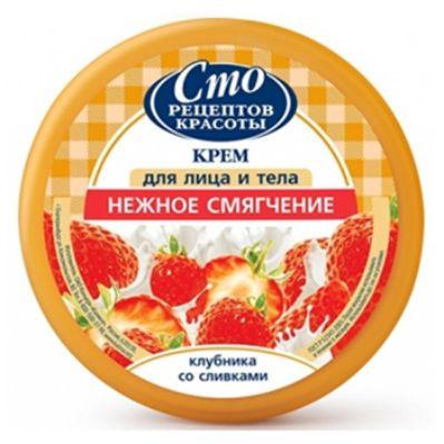 Крем для лица тела Сто Рецептов Красоты нежное смягчение 200 мл