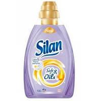 Кондиционер для белья Silan Нежность масел и мягкость Лиловый 1,5 л