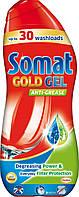 Somat Гель для посудомоечных машин Gold Анти-жир 600 мл