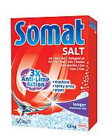 Somat Соль для посудомоечных машин 3X Действие 1500 г