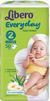 Подгузники детские Libero Everyday 2 (3-6 кг) 50 шт.