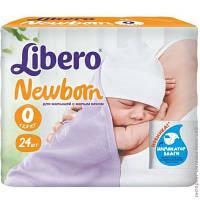 Подгузники детские Libero Newborn 0 (<2кг) 24 шт.