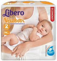Подгузники детские Libero Newborn 2 (3-6кг) 94 шт.