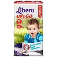 Подгузники детские Libero Up&Go 4 (7-11 кг) 52 шт.