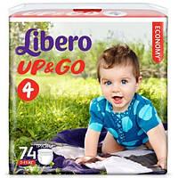 Подгузники детские Libero Up&Go 4 (7-11 кг) 74 шт.