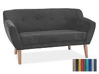 Мягкий диван Signal Bergen 2 серый