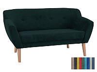Мягкий диван Signal Bergen 2 зеленый