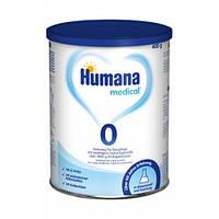 Сухая детская молочная смесь HUMANA 0 с LC PUFA, пребиотиками и нуклеотидами, для недоношенных детей и детей с малой массой 400 г