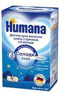 Сухая детская молочная смесь для дальнейшего кормления «Сладкие сны» с гречкой и пребиотиками галактоолигосаха