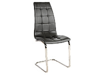 Серый стул Signal H-103