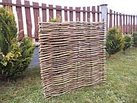 Забор деревяный, плетённый из лозы. Аналогов нет!