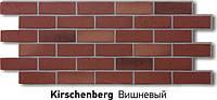 Фасадные панели (цокольный сайдинг) под кирпич Docke Berg