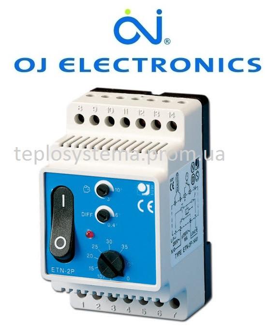 Терморегулятор для теплого пола ETN/F-2P-1441 OJ Electronics (на DIN-рейку), Дания