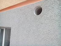 Просверлить отверстие в стене для вытяжки, фото 1