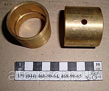 Втулка шатуна Д-65 Д03-025