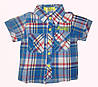 Рубашка для мальчиков оптом,  S&D, 2 -10  рр., арт.SG-14