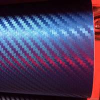 Карбоновая пленка темно синий хамелеон 1,52 м