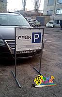 Переносное парковочное ограждение со съемными ножками.