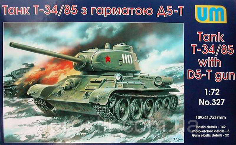 Танк Т-34\85 с пушкой Д5-Т        1\72      UM 327