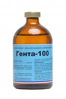 Гента-100 (Genta-100), фл.100 мл Интерхеми (Нидерланды)