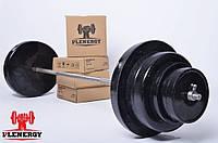 Штанга разборная 107 кг, 1.8 м - хром, 25 мм