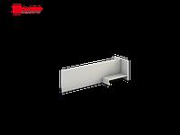 Перегородка для столов Сенс1336х382х376 мм
