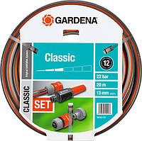 """Шланг Gardena Classic 13 мм (1/2"""") 18004-20"""