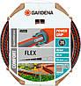"""Шланг Gardena Comfort FLEX 13 мм (1/2"""") 18033-20"""